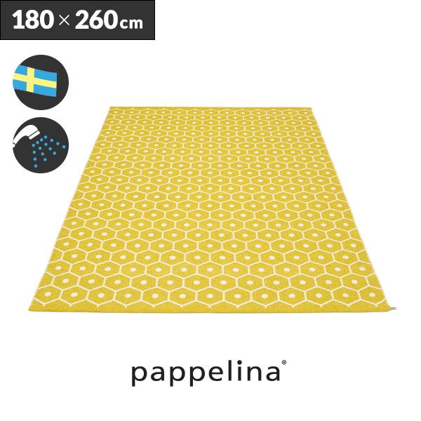 pappelina パペリナ正規販売店Honey ハニー 180-260ダイニングラグマット・リビング カーペット