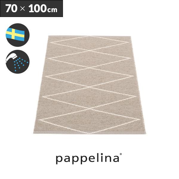 pappelina パペリナpappelina社 正規販売店Max Knitted Rugマックス ラグマット70-100(キッチンマット/玄関マット)