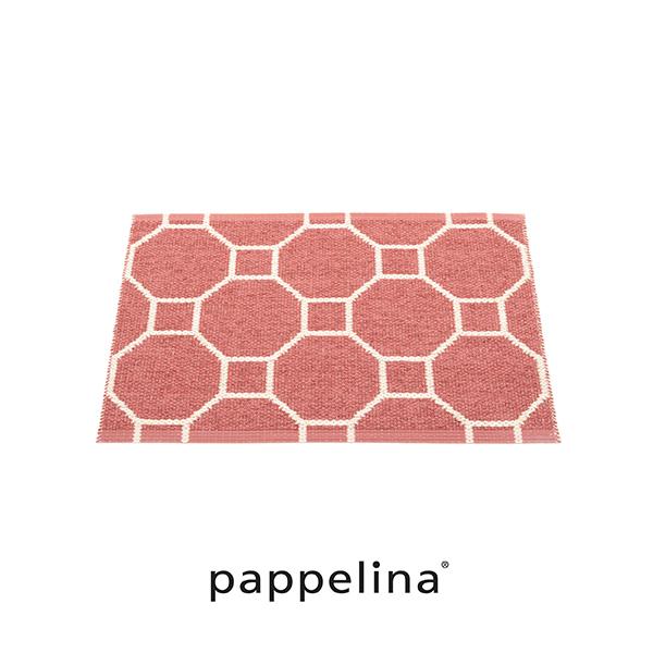 北欧(スウェーデン)のラグマットpappelina(パペリナ・パペリーナ) pappelina パペリナpappelina社 正規販売店Rakel Knitted Rugラケル ラグマット 70-50 (キッチンマット/玄関マット)