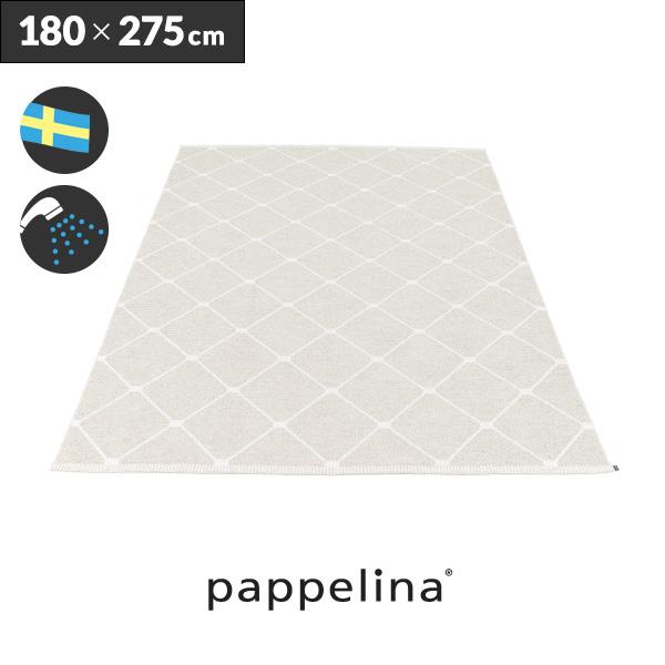 pappelina パペリナ正規販売店Regina レジーナ 180-275ダイニングラグマット・リビング カーペット