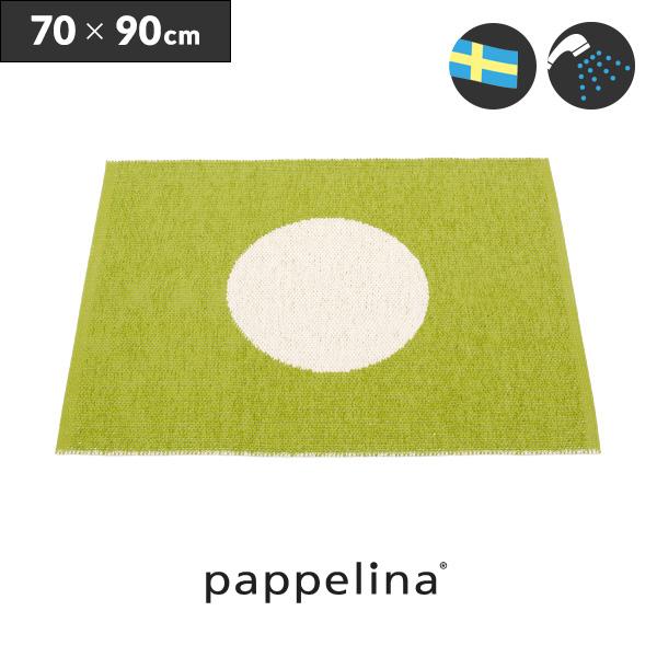 pappelina パペリナpappelina社 正規販売店Vera Knitted Rugヴェラ ラグマット70-90(キッチンマット/玄関マット)