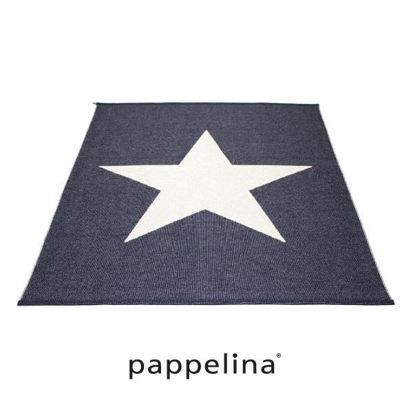 pappelina パペリナ正規販売店Viggo Star ヴィゴスター 180-230ダイニングラグマット・リビング カーペット