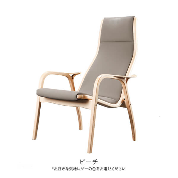SWEDESE Lamino Chair Beech / Leatherスウェデッセ ラミノチェア(ビーチ材 / レザー)