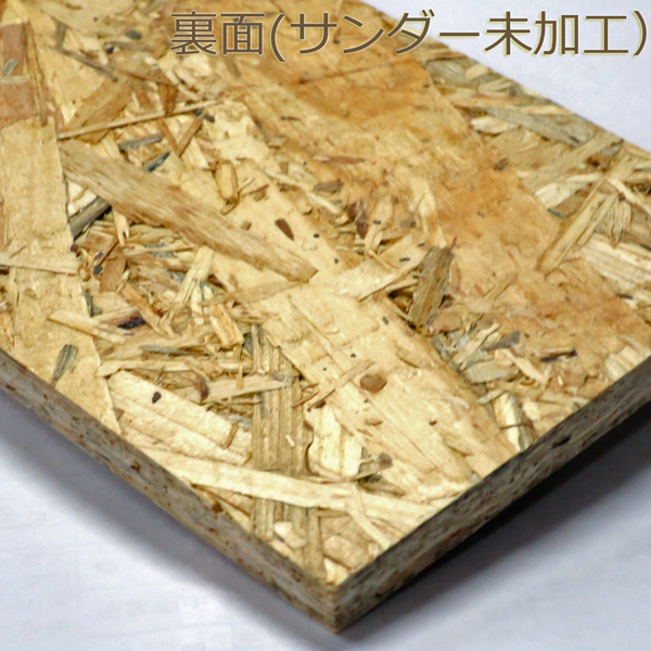 Hokurei Osb Plywood Thickness 8 5 Mmx Width Approximately 908 Mmx