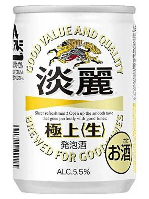 キリン 淡麗 生 135ml 120缶(4ケース)