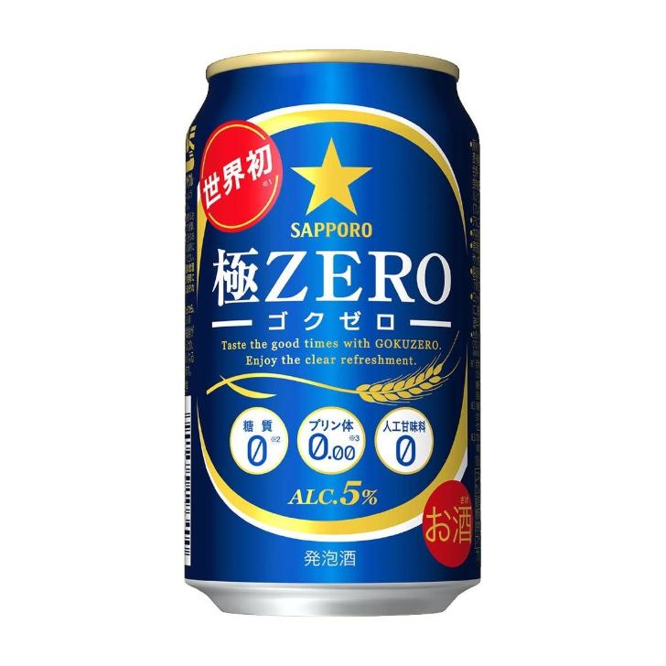 【地域限定送料無料】*関東、中部、関西は無料 サッポロ 極ZERO 350ml 24本(1ケース)
