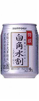 Suntory premium white corner sweet 250ml24 pieces (1 case)