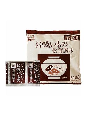 地域限定送料無料 おすすめ 関東 中部 関西は無料 永谷園 業務用 50袋 全品最安値に挑戦 松茸風味 お吸いもの 20個 1ケース