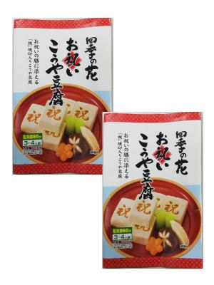 お祝いこうや豆腐 だし付 79.5g 10個(1ケース)
