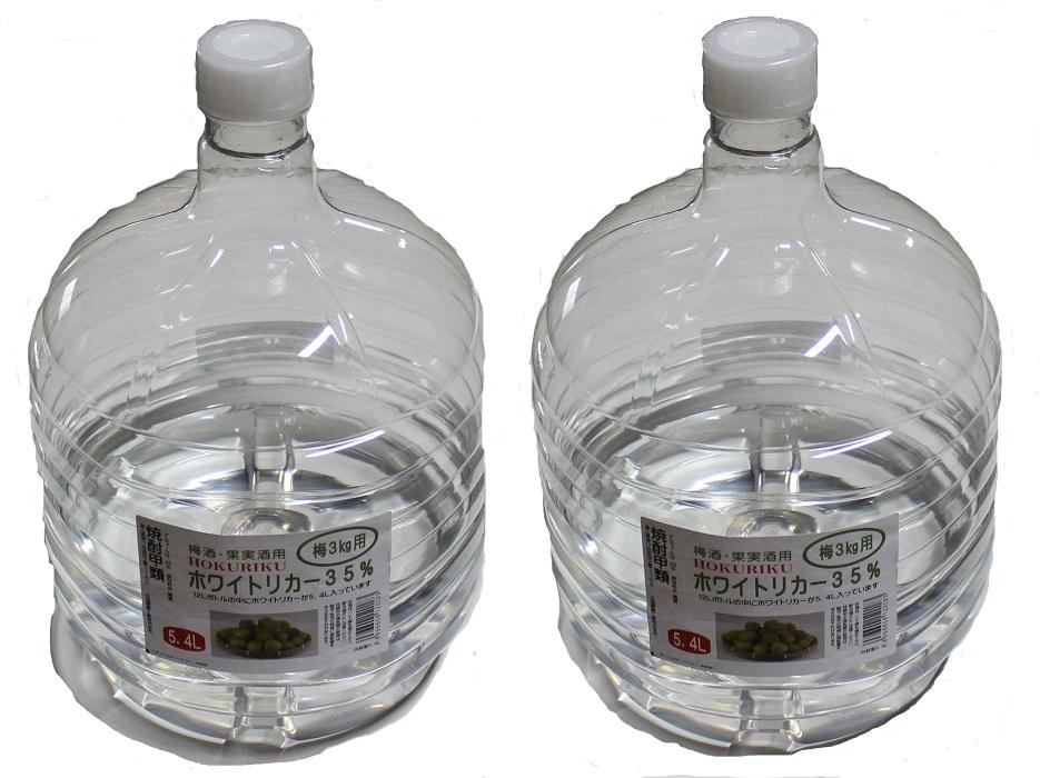 家庭用梅酒 果実酒づくりの定番 富山人気のホワイトリカー 焼酎甲類35% 12Lペットボトルの中にホワイトリカーが5.4L入っています 大量に漬けたい方に おすすめ 梅酒 果実酒用 12Lペットボトル入り 焼酎甲類 35% 2本セット ホワイトリカー デポー 同梱不可 ホクリク 5.4L 梅3kg用 保障