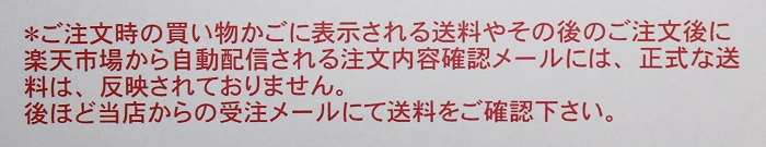 配送地域限定 富山の焼酎 飲み比べセット 越中米騒動 (麦、米、芋)900mL 3本 焼酎 飲み比べセット ギフト仕様【ギフト】 焼酎甲類 乙類混和 父の日 など贈答用