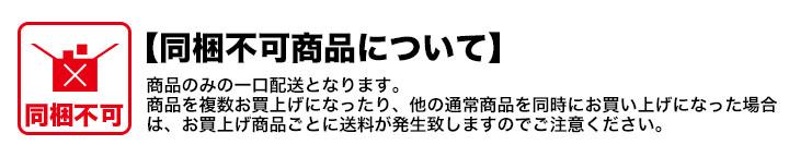 焼酎甲類 1ケース(6本) 【激安】富山の甲類焼酎 25% ヤングマン 2.7L 【同梱不可】【業務用向け】 焼酎甲類