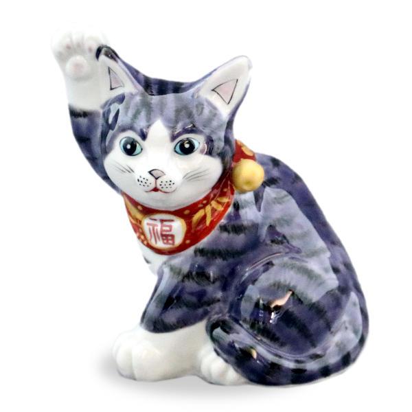 九谷焼招き猫(右手金運招き猫)5.5号紫釉彩 横座り