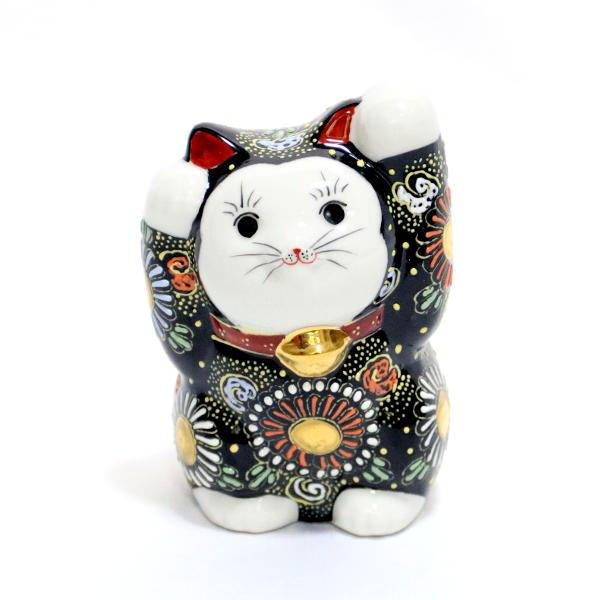九谷焼招き猫 4号黒盛 両手上げ