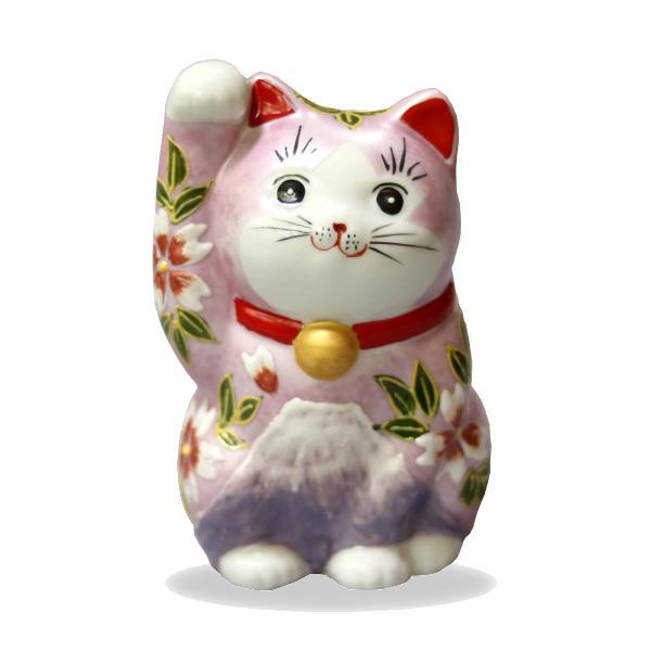 九谷焼招き猫(右手金運招き猫)3.8号桃地桜富士