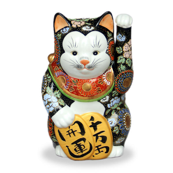 九谷焼招き猫(左手人お客招き猫)8号黒盛小判