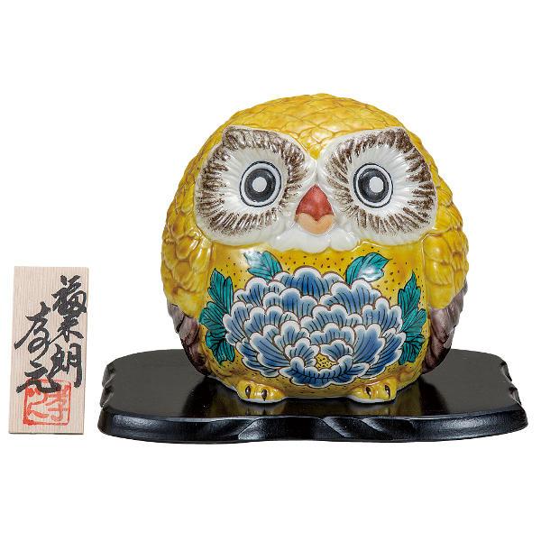 九谷焼フクロウ 5号ふくろう 黄彩牡丹K6-1583
