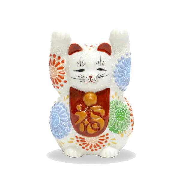 九谷焼招き猫 3.2号白盛菊 両手上げ