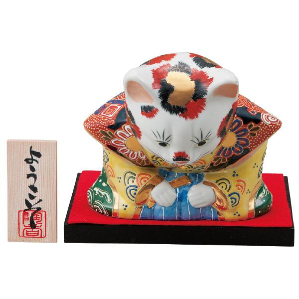 九谷焼 6号おじぎ福助猫 盛K6-1520[招き猫]