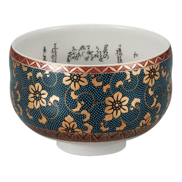 九谷焼 抹茶碗 青粒鉄仙K6-805