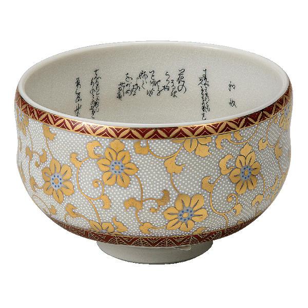 九谷焼 抹茶碗 白粒鉄仙K6-804[茶道具 茶器]