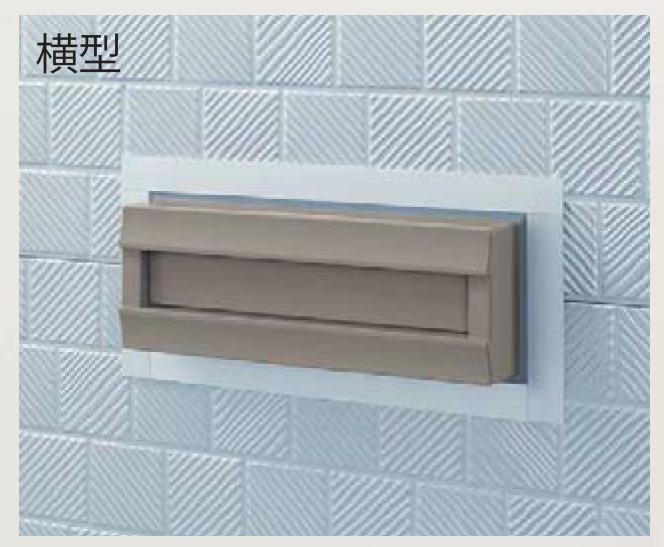 YKKAPオプション玄関引戸れん樹:壁付防風ポスト