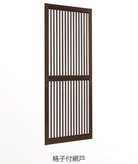 YKKAPオプション玄関引戸れん樹:格子付スライド網戸4枚建木目柄
