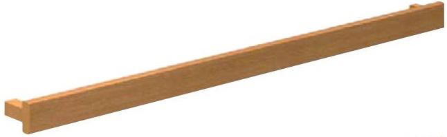 YKKAP窓まわり 窓手すり ルシアス 2型:[幅1750mm×高100mm]【YKK】【YKK窓手摺】【YKK窓手すり】【アルミ窓手すり】【アルミ窓手摺】【窓用手摺】【窓用手摺り】【転落防止】