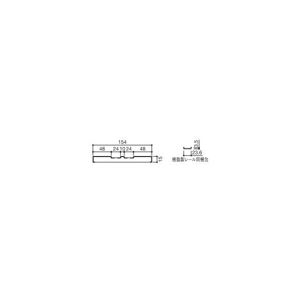 YKKAP造作材 和室用 間仕切り襖・間仕切り障子枠2枚建て:薄壁用敷居[幅3900mm]【YKK】【YKK造作材】【YKK襖】【ふすま】【和障子】【室内ドア】【室内引き戸】【押入れ】【室内建材】【建材】
