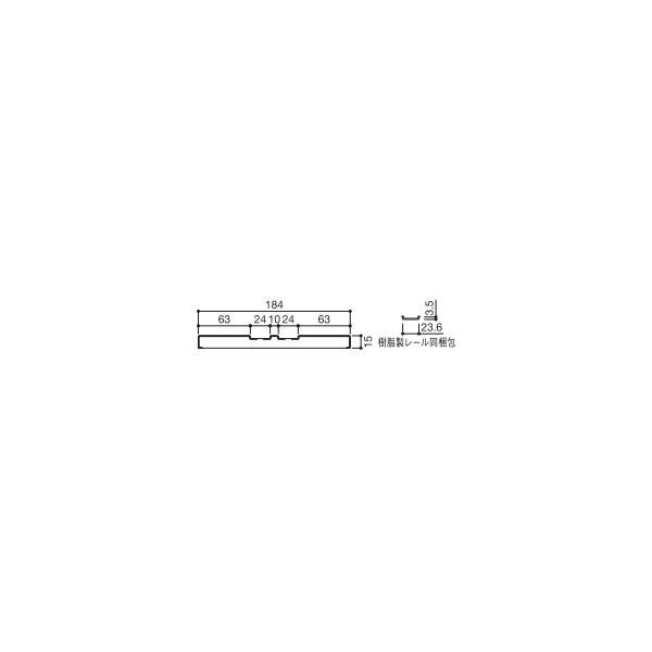 YKKAP造作材 和室用 間仕切り襖・間仕切り障子枠2枚建て:厚壁用敷居[幅3900mm]【YKK】【YKK造作材】【YKK襖】【ふすま】【和障子】【室内ドア】【室内引き戸】【押入れ】【室内建材】【建材】