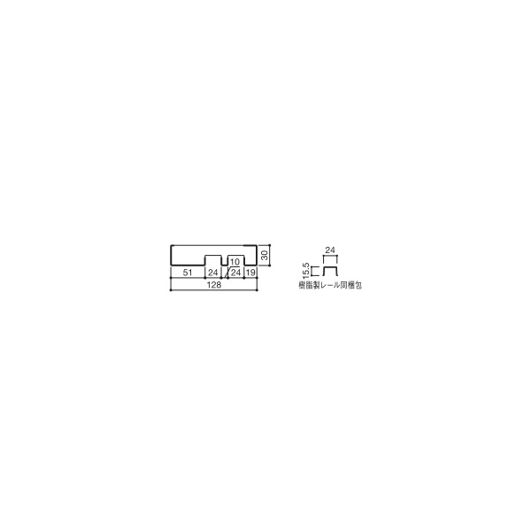 YKKAP造作材 和室用 内障子アングルしゃくり無枠:129mm見込鴨居【YKK】【YKK造作材】【YKK襖】【ふすま】【和障子】【室内ドア】【室内引き戸】【押入れ】【室内建材】【建材】