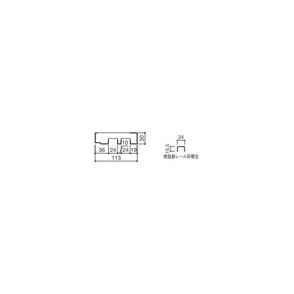 YKKAP造作材 和室用 内障子アングルしゃくり有枠:114mm見込鴨居【YKK】【YKK造作材】【YKK襖】【ふすま】【和障子】【室内ドア】【室内引き戸】【押入れ】【室内建材】【建材】