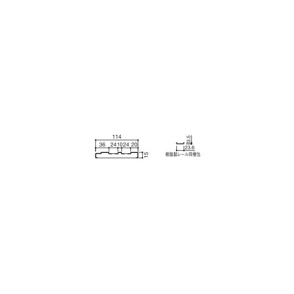 YKKAP造作材 和室用 内障子アングルしゃくり有枠:114mm見込敷居(テラス用)【YKK】【YKK造作材】【YKK襖】【ふすま】【和障子】【室内ドア】【室内引き戸】【押入れ】【室内建材】【建材】