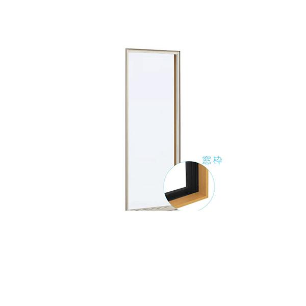 【ふるさと割】 [福井県内のみ販売商品]YKKAP FIX窓:サッシ・窓枠セット[幅1370mm×高2230mm]:ノース&ウエスト フレミングJ[複層ガラス][セット品]-木材・建築資材・設備