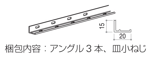 YKKAPオプション玄関引戸れん樹:24mm見付室内額縁用アングル4枚建関東間12尺