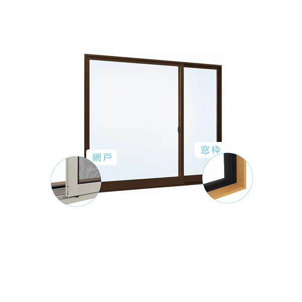 YKKAP窓サッシ 片引き窓 フレミングJ[Low-E複層ガラス] 片袖 半外付型[サッシ+網戸+窓枠セット品]:[幅1640mm×高770mm]