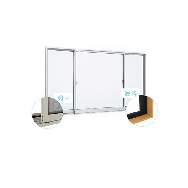 YKKAP窓サッシ 片引き窓 フレミングJ[Low-E複層ガラス] 両袖 半外付型[サッシ+網戸+窓枠セット品]:[幅1640mm×高770mm]