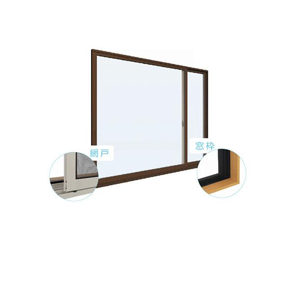 YKKAP窓サッシ 片引き窓 エピソード[Low-E複層ガラス] 片袖 半外付型[サッシ+網戸+窓枠セット品]:[幅1640mm×高970mm]