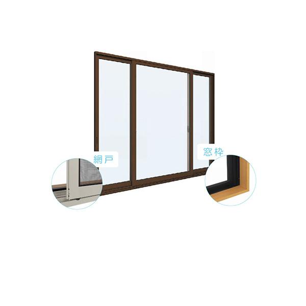[福井県内のみ販売商品]片引き窓 エピソード[Low-E複層ガラス] 両袖 半外付型[サッシ+網戸+窓枠セット品]:[幅2600mm×高1370mm]