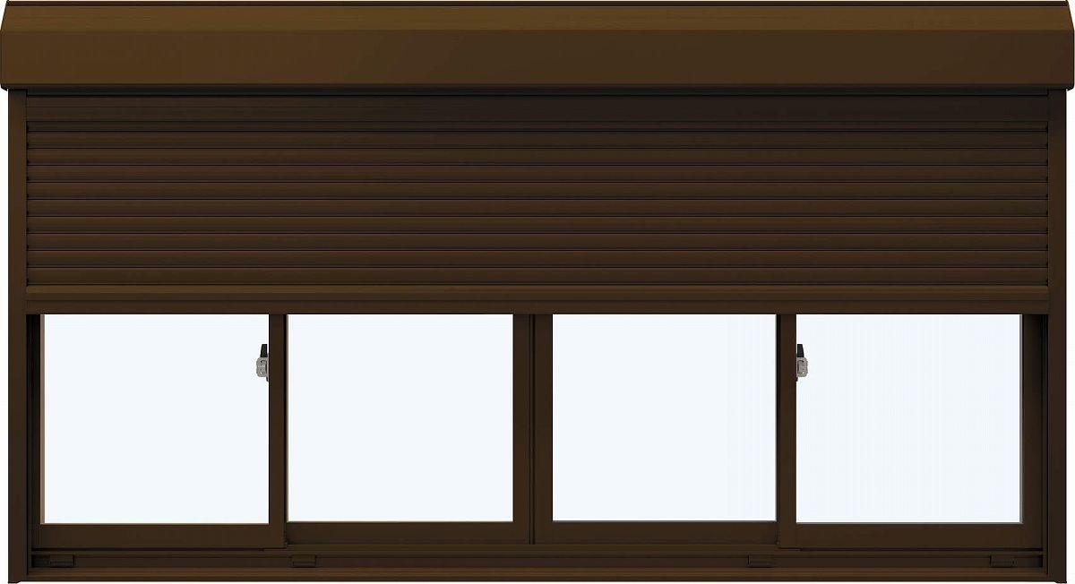 YKKAP窓サッシ 引き違い窓 エピソード[Low-E複層防音ガラス] 4枚建[シャッター付] スチール[半外付型][Low-E透明5mm+透明3mm]:[幅2600mm×高1170mm]