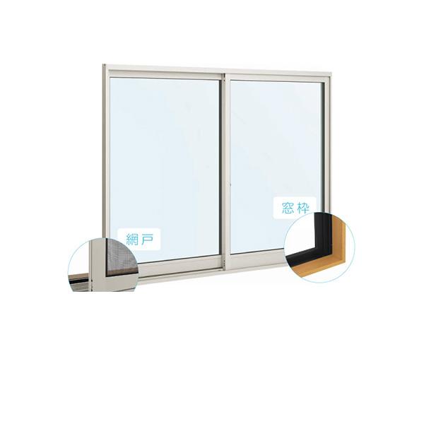 YKKAP窓サッシ 引き違い窓 フレミングJ[Low-E複層ガラス] 2枚建 半外付型[サッシ+網戸+窓枠セット品]:[幅640mm×高370mm]【アルミサッシ】【遮熱ガラス】【断熱ガラス】【ローイガラス】【ペアガラス】
