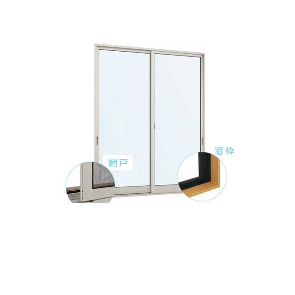 [福井県内のみ販売商品]YKKAP 引き違い窓 フレミングJ[Low-E複層ガラス] 2枚建 半外付型[サッシ+網戸+窓枠セット品]:[幅2370mm×高1830mm]