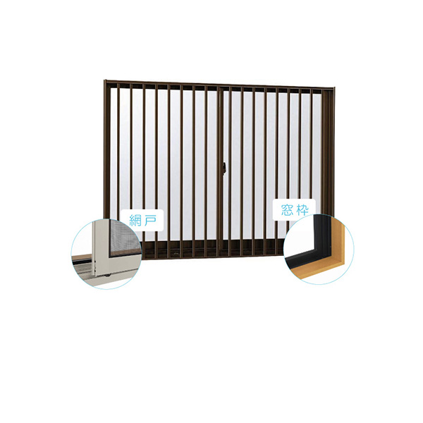 YKKAP窓サッシ 引き違い窓 フレミングJ[Low-E複層ガラス] 2枚建[面格子付] 縦格子[半外付][サッシ網戸窓枠セット]:[幅640mm×高370mm]