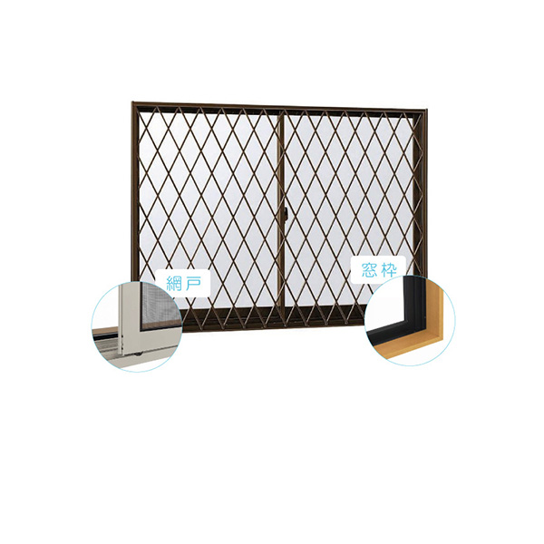 【超目玉】 YKKAP窓サッシ 引き違い窓 フレミングJ[Low-E複層ガラス] 2枚建[面格子付] ラチス格子[半外付][サッシ網戸窓枠セット]:[幅1780mm×高570mm], シートカバー専門店のコネクト e1c93b01