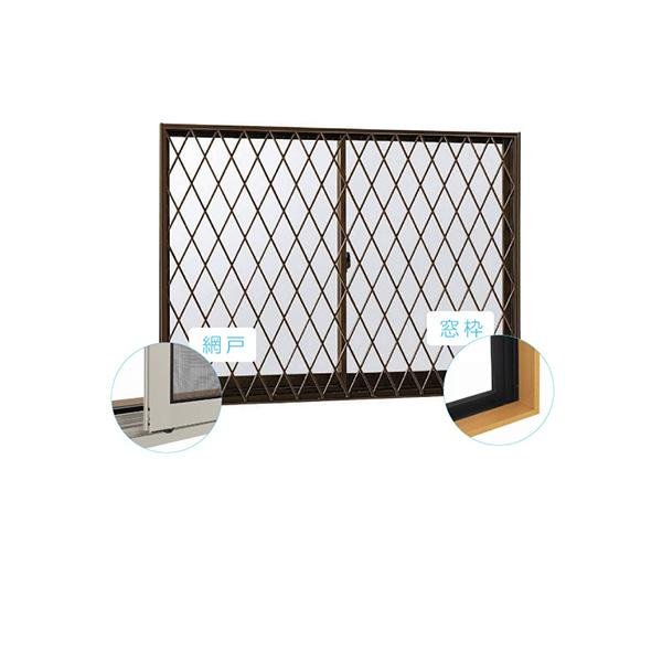 YKKAP窓サッシ 引き違い窓 フレミングJ[Low-E複層ガラス] 2枚建[面格子付] ラチス格子[半外付][サッシ網戸窓枠セット]:[幅640mm×高370mm]