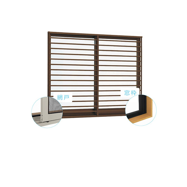 YKKAP窓サッシ 引き違い窓 フレミングJ[Low-E複層ガラス] 2枚建[面格子付] 横格子[半外付][サッシ網戸窓枠セット]:[幅1370mm×高570mm]