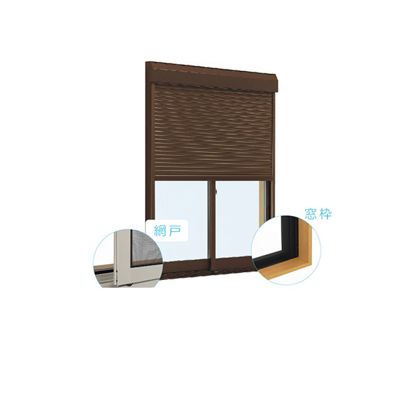 YKKAP窓サッシ 引き違い窓 フレミングJ[Low-E複層ガラス] 2枚建[シャッター付] スチール[半外][サッシ網戸窓枠セット]:[幅1370mm×高2030mm]