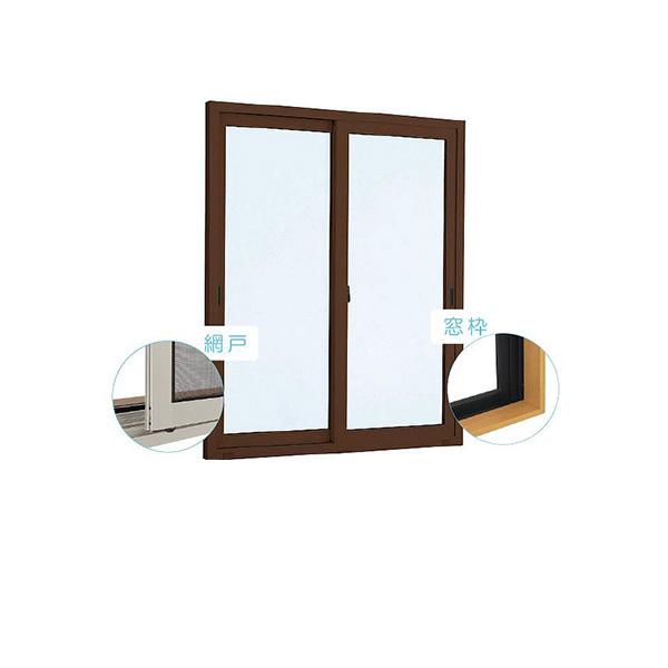 [福井県内のみ販売商品]YKKAP 引き違い窓 エピソード[Low-E複層ガラス] 2枚建 半外付型[サッシ+網戸+窓枠セット品]:[幅1900mm×高2030mm]