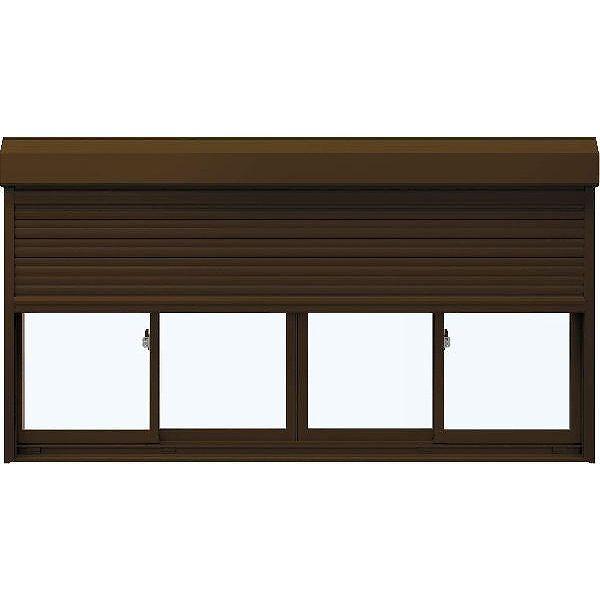 人気デザイナー スチール[半外付型]型4mm+合わせ透明7mm:[幅2550mm×高1370mm]:ノース&ウエスト YKKAP窓サッシ 4枚建[シャッター付] フレミングJ[複層防犯ガラス] 引き違い窓-木材・建築資材・設備