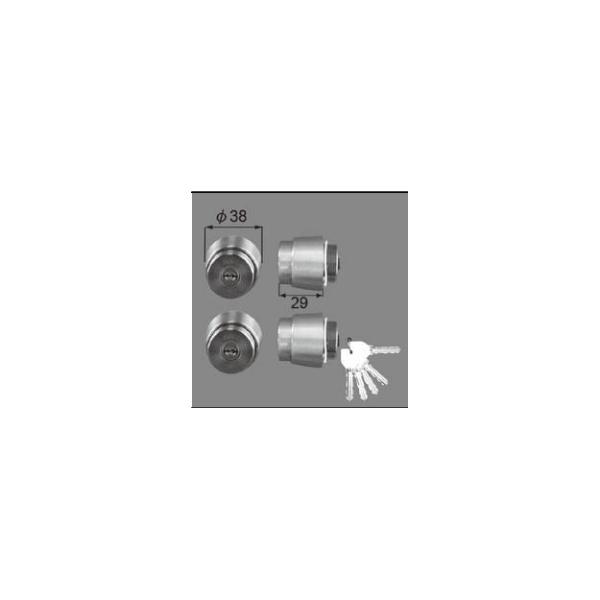 LIXIL補修用部品 ドア・引戸用部品 錠 玄関・店舗・勝手口引戸 その他:シリンダー錠セット[DCZZ0050]【リクシル】【TOSTEM】【トステム】【引き戸】【引き戸錠】【鍵】【錠】
